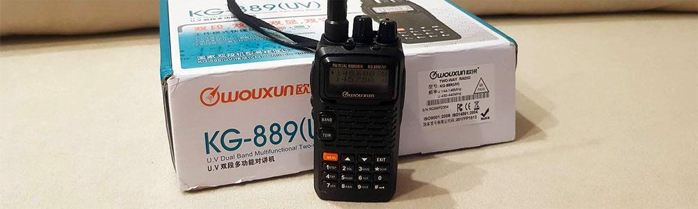 Wouxun KG-889(UV)